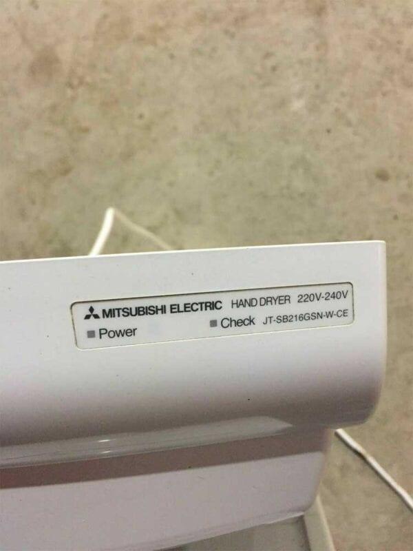 Mitsubishi Electric Hand Dryer